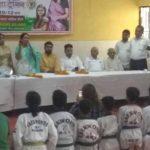 दिल्ली: बच्चों को सेल्फ डिफेंस की ट्रेनिंग देगी कांग्रेस