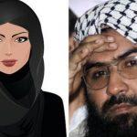 आतंक के लिए अब महिलाओं को हथियार बनाएगा जैश, मसूद अजहर के ऑडियो से खुलासा