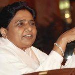 छत्तीसगढ़: BSP ने की बड़ी बैठक, कहा- बिना हमारे नहीं बनेगी सरकार