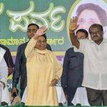 कर्नाटक में जेडीएस-बसपा का साथ न लेना कांग्रेस को महंगा पड़ा