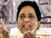 येदियुरप्पा की ताजपोशी पर बोलीं मायावती- संविधान को नष्ट कर रही BJP