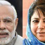 महबूबा ने PM मोदी से मुलाकात में उठाया कठुआ गैंगरेप का मामला, क्राइम ब्रांच पर उठाई उंगली