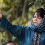 महबूबा बोलीं- कश्मीर में शांति के लिए बड़े भाई की तरह पाकिस्तान से बात करें PM मोदी
