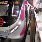 दिल्ली मेट्रो की ग्रीन लाइन पर जल्द शुरू होगा मुंडका-बहादुरगढ़ रूट