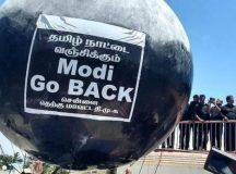 कावेरी मुद्दे पर तमिलनाडु में PM का जोरदार विरोध, लगे 'मोदी गो बैक' के पोस्टर