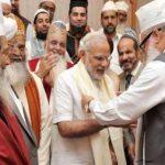 Modi: अल्पसंख्यकों के खिलाफ हिंसा के मामलों पर कटघरे में दिखी मोदी सरकार