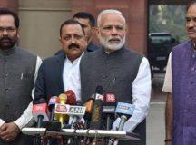 मॉनसून सत्र से पहले PM मोदी- सरकार हर मुद्दे पर चर्चा को लिए तैयार, सहयोग करे विपक्ष