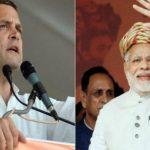 राहुल गांधी ने पूछा- NaMo की जगह PMO ऐप क्यों नहीं? बताया पद का दुरुपयोग