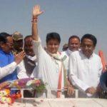 MP में कोई नहीं होगा कांग्रेस का CM कैंडिडेट, चुनाव बाद ही चयन
