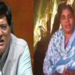 रोहित वेमुला पर राजनीतिः राहुल पर बरसे पीयूष गोयल, मां राधिका वेमुला का पलटवार