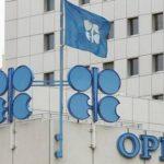 सस्ते पेट्रोल-डीजल का रास्ता हो सकता तैयार, OPEC देशों की आज बैठक