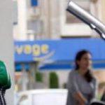 पेट्रोल के दाम में 36 दिन बाद हुई बढ़ोतरी, जानें आज कितने बढ़े दाम