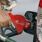 फिर सस्ता हुआ पेट्रोल-डीजल, और कम हो सकते हैं दाम