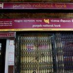 अब कर्जदारों पर नजर रखने के लिए डिटेक्टिव एजेंसियों की मदद लेगा PNB
