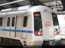 मुंबई के बाद अब पुणे में भी दौड़ेगी मेट्रो