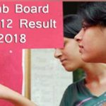 पंजाब बोर्ड 2018: 12वीं कक्षा का रिजल्ट जारी, ऐसे करें चेक