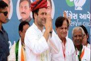 गुजरात की जनता ने केंद्र सरकार को झुका दियाः राहुल