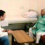 लालू यादव से मिले राहुल गांधी, दिल्ली के एम्स में चल रहा है इलाज