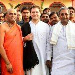 कर्नाटक की रेस: राहुल को मिला मठ के मुख्य स्वामी का आशीर्वाद, शाह हो गए लेट!