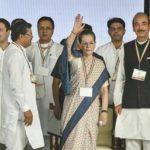 राहुल की नई टीम में बिहार, बंगाल और आंध्र को जगह नहीं, यूपी को खास तवज्जो