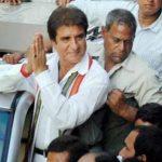 कांग्रेस में बदलाव का दौर, यूपी प्रदेश अध्यक्ष पद से राज बब्बर ने दिया इस्तीफा