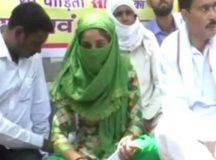 बीजेपी विधायक के बेटे पर गैंगरेप का आरोप, धरने पर बैठी पीड़िता