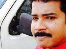 केरल: पूर्व रेडियो जॉकी की हत्या का मुख्य आरोपी गिरफ्तार