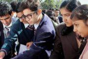 Madhya Pradesh Board 2019: जानें- कब जारी होंगे 10वीं-12वीं के परिणाम
