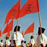 दिल्ली व्याख्यान से पहले RSS शुरू करेगा करेगा वैचारिक कुंभ का सिलसिलादिल्ली व्याख्यान से पहले RSS शुरू करेगा करेगा वैचारिक कुंभ का सिलसिला