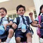 दिल्ली के 1028 स्कूलों में केजरीवाल सरकार लगाएगी 1.46 लाख कैमरे
