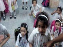 दिल्ली: फीस नहीं दी तो स्कूल ने 5 साल की छात्राओं को बनाया बंधक