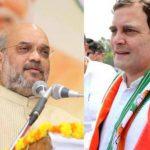 कर्नाटक में उतरते ही ली गई राहुल गांधी और अमित शाह के विमानों की तलाशी