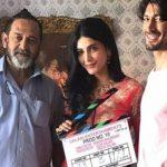 कमल हासन की बेटी को मिली हिंदी फिल्म, विद्युत के साथ शुरू हुई शूटिंग