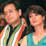सुनंदा पुष्कर केस: यदि दोष साबित हुआ तो थरूर को मिल सकती है इतनी सजा