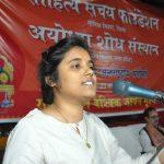 प्रियंका सिंह – देश,नागरिक – साप्ताहिक प्रतियोगिता
