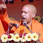 CM योगी बोले- SP-BSP में स्वार्थबंधन, गोरखपुर-फूलपुर में BJP ही जीतेगी