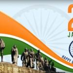 आखिर क्या यही हैं गणतंत्र दिवस के सही मायने?