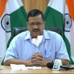 |राष्ट्रीय  |    केजरीवाल सरकार ने जारी किया 'दिल्ली कोरोना' ऐप, संक्रमित मरीजों के लिए खाली बिस्तरों की मिलेगी जानकारी