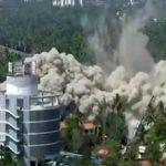 केरल में चंद मिनटों में जमींदोज हुई 18 मंजिला अवैध इमारत,