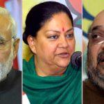 राजस्थान में भाजपा को झटका, वसुंधरा के साथ मोदी की भी मुश्किल बढ़ेगी