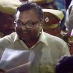 LIVE: कार्ति के वकील ने CBI को कुंभकर्ण बताया, कोर्ट में मौजूद हैं पी. चिदंबरम