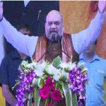 कोलकाता में ममता सरकार पर बरसे अमित शाह, कहा- बंगाल और धारा 370 का है चोली-दामन का साथ