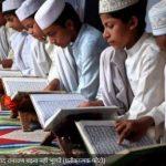 UP: गीता-रामायण पढ़ने पर मुस्लिम युवक की कट्टरपंथियों ने की पिटाई