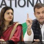 पार्टी से खफा प्रियंका चतुर्वेदी अब ट्विटर पर नहीं रहीं कांग्रेस प्रवक्ता