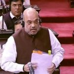 गृहमंत्री अमित शाह ने राज्यसभा में जम्मू-कश्मीर से अनुच्छेद 370 हटाने की सिफारिश की