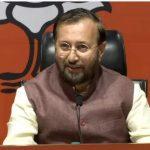 कश्मीर मुद्दे पर राहुल के बयान पर BJP का हमला- कांग्रेस ने अपनी हरकतों से देश को शर्मसार किया है