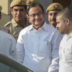 INX मीडिया केस : पूर्व वित्त मंत्री और कांग्रेस के वरिष्ठ नेता पी. चिदंबरम 2 सितंबर तक CBI रिमांड पर