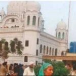करतारपुर साहिब जाने वाले सिख श्रद्धालुओं से सेवा शुल्क वसूलना चाहता है पाकिस्तान