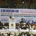 आतंकवाद के विरुद्ध विशाल सूफ़ी राष्ट्रीय सम्मेलन