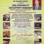 FREE PERSONALITY DEVELOPMENT WORKSHOP ( Join )